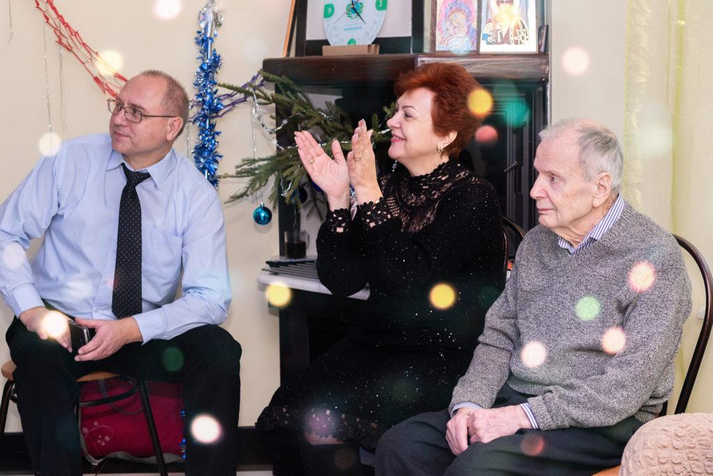 программа дома престарелых